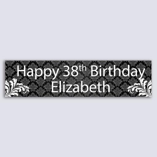 Personalised Banner - Retro